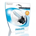 PHILIPS D2S BlueVision Ultra  85122BVUC1 35W
